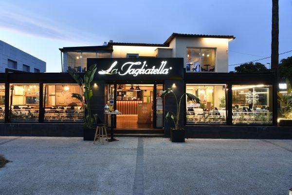 Restaurante Pizzería La Tagliatella.  Un viaje gastronómico por Italia